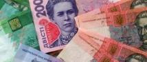 Украинская гривна на территории Крыма будет находится в обороте до 1 июня 2014 года