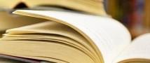 На территории Екатеринбурга будет открыт уникальный арт-объект «Большая книга»