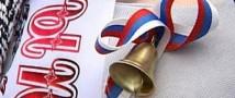 Выпускники школ Камчатки приглашены на общегородской «Последний звонок»