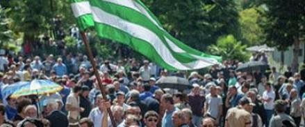Премьер-министр Абхазии назвал условия своей отставки