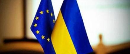Пакет документов для подписания ассоциации между Украиной и ЕС — готов