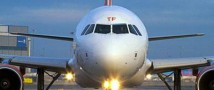 Для российских авиакомпаний закрыты аэропорты Донецка и Харькова