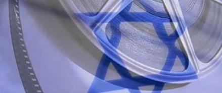Посещать израильские кинотеатры, киноконцертные залы и спортивные стадионы закрытого типа можно со своей едой