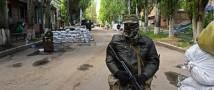 В Мариуполе был атакован блокпост