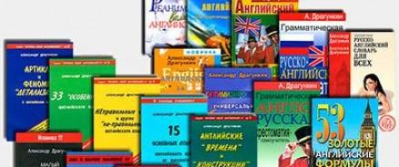 Плюсы языковых видеокурсов на DVD