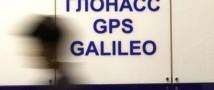 Отключение «GPS» не повлияет на обычных граждан России