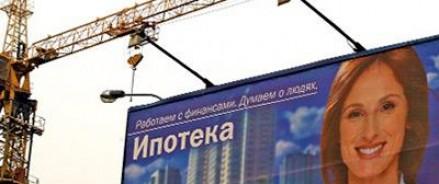 20% новостроек России можно приобрести по социальной ипотеке