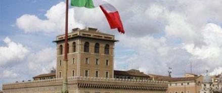 Италия может направить миротворцев в Украину