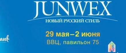 В Москве пройдет выставка ювелирных часов JUNWEX новый русский стиль