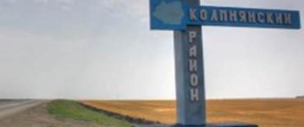 В Орловской области местные власти оставили 12 детей-сирот без крыши над головой