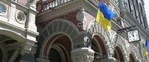 Украина получила первый транш в размере 3,19 миллиардов долларов