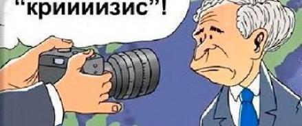 Европейские компании уже реагируют на кризис в России