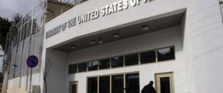 Госдеп США призвал граждан Америки покинуть Ливию