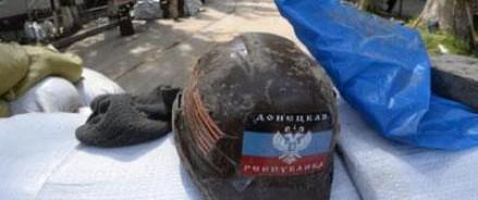 В Мариуполе есть раненые в ходе перестрелки в центре города