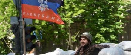 Славянск перестал отчислять налоги в Киев