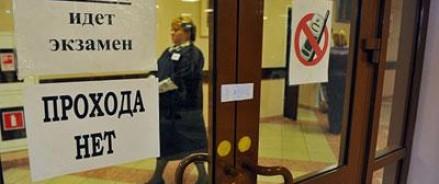 Российские выпускники смогут до трех раз переписывать ЕГЭ