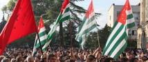 Власти Абхазии готовы к диалогу с оппозицией