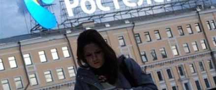 «Ростелеком» запустил национальный поисковик «Спутник»
