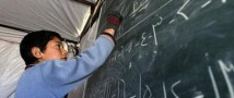 В сирийских школах обязательным для изучения будет русский язык