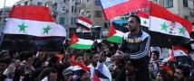 Россия выделит Сирии 240 миллионов евро