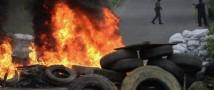 Пилот сбитого в Славянске вертолета заявил, что его задачей была разведка