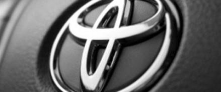 «Toyota» признана самой дорогой маркой