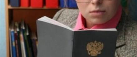 Россия может отказаться от печатей и трудовых книжек