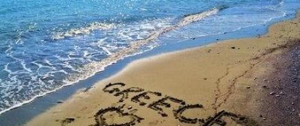В Перми, Омске и Саратове  откроются визовые центры Греции