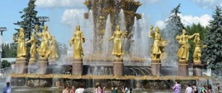 Всероссийскому выставочному центру вернут название ВДНХ