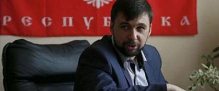 Власти ДНР отказались проводить выборы президента Украины