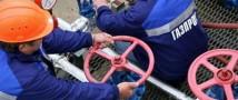 Украина готова расплатиться с долгами за газ