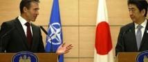 НАТО и Япония подписали договор о сотрудничестве