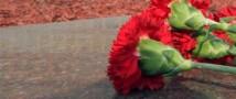 4 мая объявлено днем траура в Забайкалье