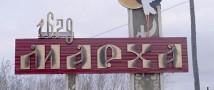 В Якутске поймана осквернительница православного храма