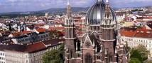 В Вене образовалась автомобильная пробка из-за голой женщины
