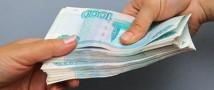 В Санкт-Петербурге мать продала младенца за 80 тысяч рублей