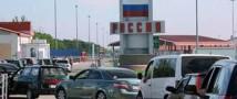 РФ готова предоставить пособия беженцем из Украины