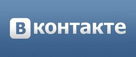 В течение недели планируется интеграция Secret и «ВКонтакте»