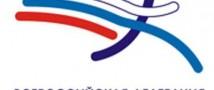 Бегунья Ксения Рыжова была дисквалифицирована за применение триметазидина