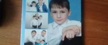 Ученики рефтиской школы получили в виде выпускного подарка бумажный фотоальбом «ВКонтакте»