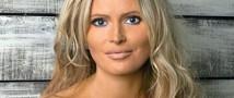Бывший возлюбленный Борисовой, рассказал причины разрыва отношений