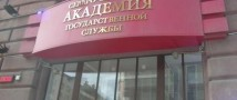 Россияне смогут узнавать об актуальных вакансиях в госорганах по средствам сети Интернет