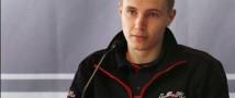 Сергей Сироткин доволен прошедшим уик-эндом