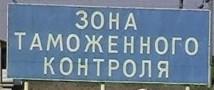 На территории Российской Федерации взорвались 3 украинских снаряда