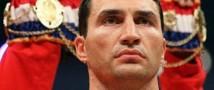 Бой между Кличко и Пулевым выставлен на торги