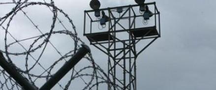 В Канаде с помощью вертолета сбежали трое заключенных
