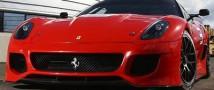Ferrari занимается разработкой спортивного супркара, стоимость которого приятно удивит всех поклонников бренда
