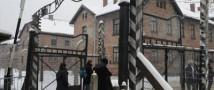 В США арестовали 89-летнего надзирателя Освенцима