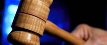 Житель Камчатки приговорен к колонии строго режима за интимную связь с 12-летней школьницей