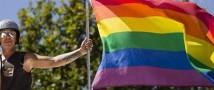 Политик-республиканец не видит ничего предосудительного в избиении геев камнями
